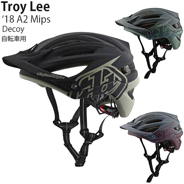 *特価* Troy Lee ヘルメット 自転車用 A2 Mips 2018年 生産終了モデル Decoy