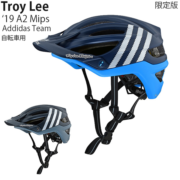 Troy Lee ヘルメット 限定版 自転車用 A2 Mips 2019年 モデル Addidas Team