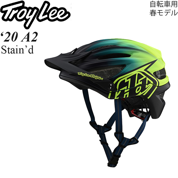 Troy Lee ヘルメット 自転車用 A2 2020年 春モデル Stain'd