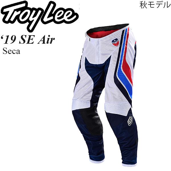 Troy Lee オフロードパンツ SE Air 2019年 秋モデル Seca