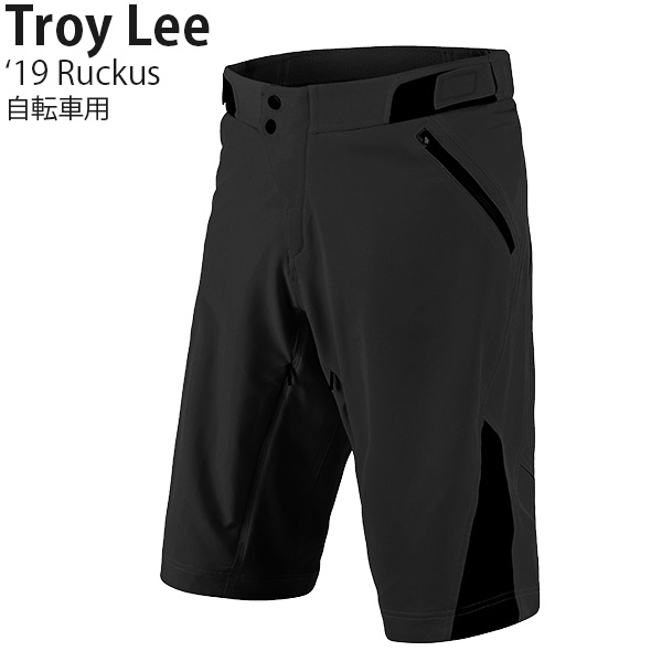 Troy Lee ショートパンツ 自転車用 Ruckus 2019年 モデル