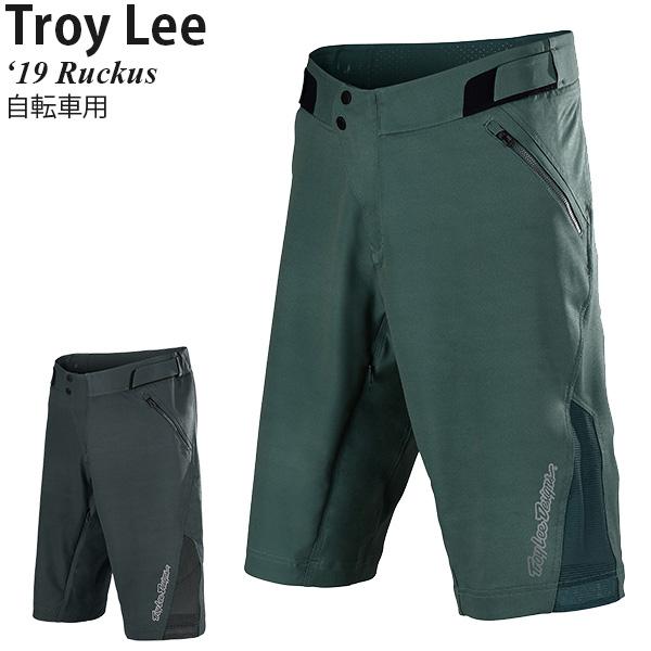Troy Lee ショートパンツ 自転車用 Ruckus 2019年 最新モデル