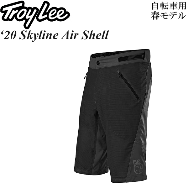Troy Lee ショートパンツ 自転車用 Skyline Air 2020年 春モデル