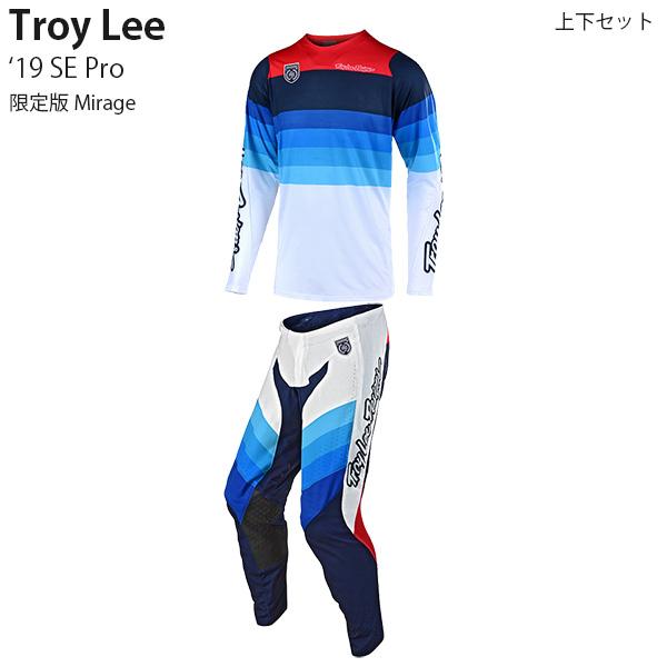 Troy Lee 上下セット 限定版 SE Pro 2019年 モデル Mirage パンツ & ジャージ