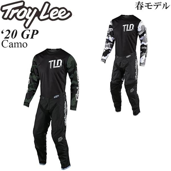 Troy Lee 上下セット GP 2020年 春モデル Camo