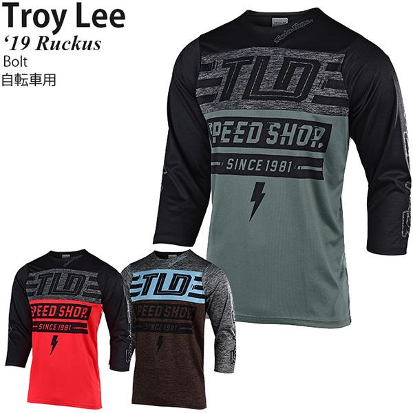 Troy Lee ジャージ 七分袖 自転車用 Ruckus 2019年 最新モデル Bolt