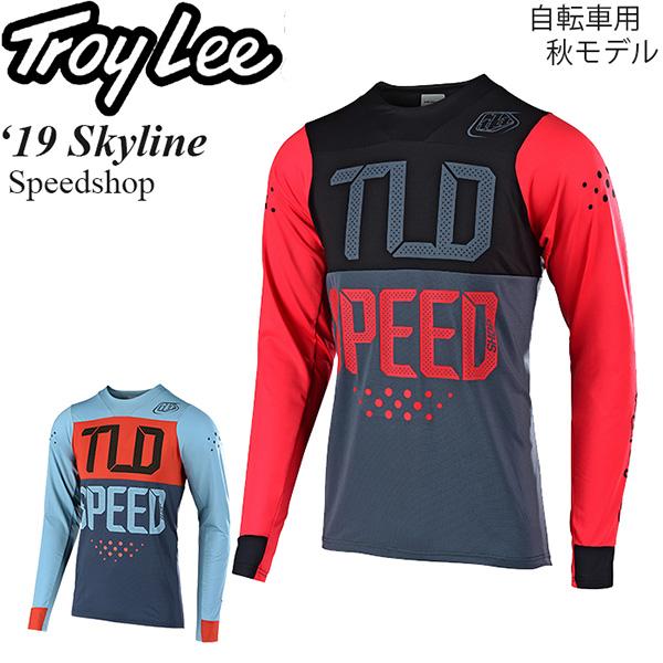 Troy Lee ジャージ 長袖 自転車用 Skyline 2019年 秋モデル Speedshop
