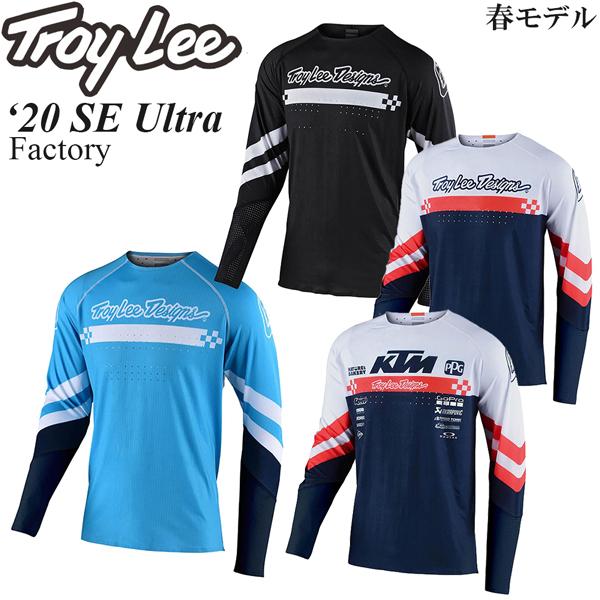 Troy Lee オフロードジャージ SE Ultra 2020年 春モデル Factory