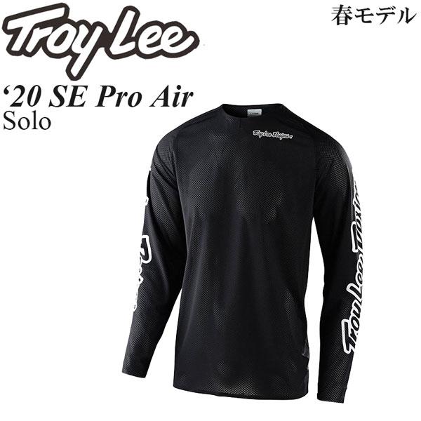 Troy Lee オフロードジャージ SE Pro 2020年 春モデル Solo