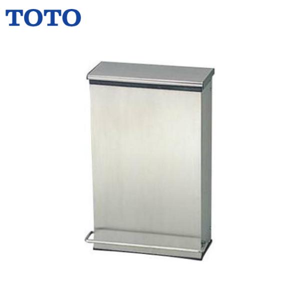 TOTO チャームボックス(汚物入れ)【YKB103】【送料無料】【MSIウェブショップ】