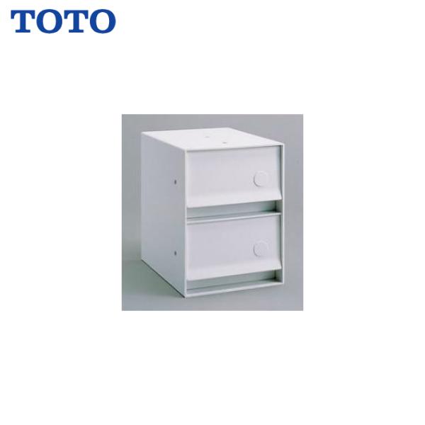【UTR428】【送料無料】TOTO 洗面所ゾーン 小物入れセット【MSIウェブショップ】