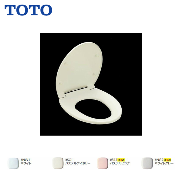 Awesome Regular Sized Large Scale Size Toto Normal Toilet Seat Previous Circle Standard Type Pdpeps Interior Chair Design Pdpepsorg