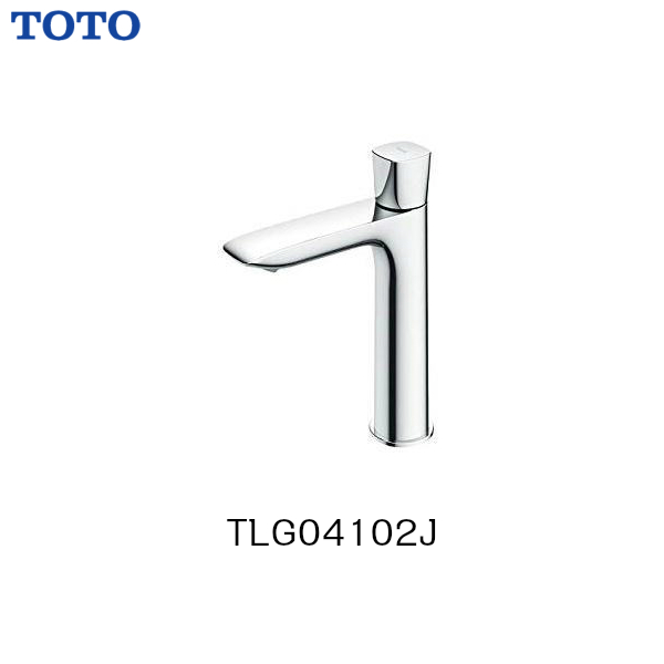【TLG04102J】TOTO 単水栓 立水栓 一般地・寒冷地共用【送料無料】【MSIウェブショップ】