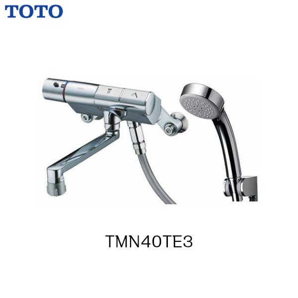 【TMN40TE3】TOTO 壁付サーモスタット混合水栓 エアインめっき【送料無料】【MSIウェブショップ】