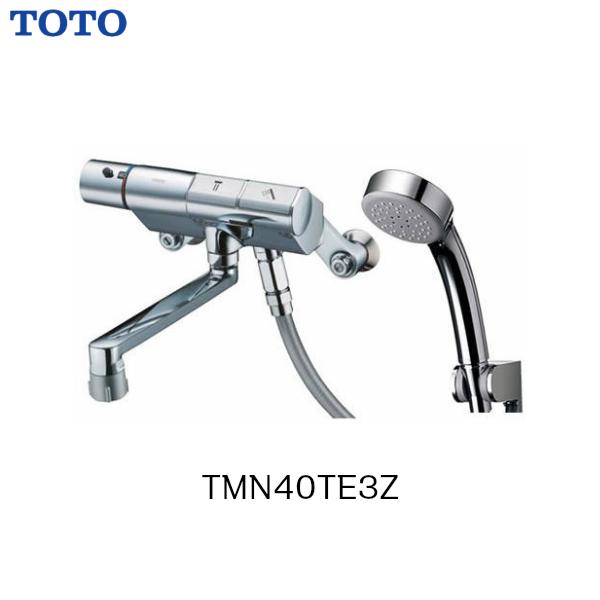 【TMN40TE3Z】TOTO 壁付サーモスタット混合水栓 エアインめっき寒冷地仕様【送料無料】【MSIウェブショップ】