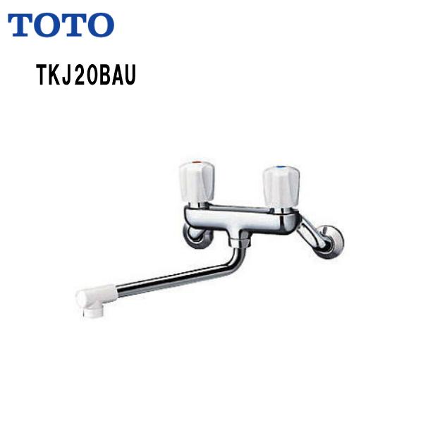 【送料無料】【TKJ20BAU】TOTO 浴室用水栓 壁付2ハンドル混合水栓一般地・寒冷地共用【MSIウェブショップ】