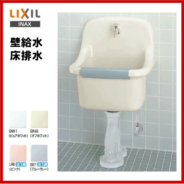 【S-202A】LIXIL INAX 掃除用流し セット Sトラップハイパーキラミック【お買い物マラソン/2倍】