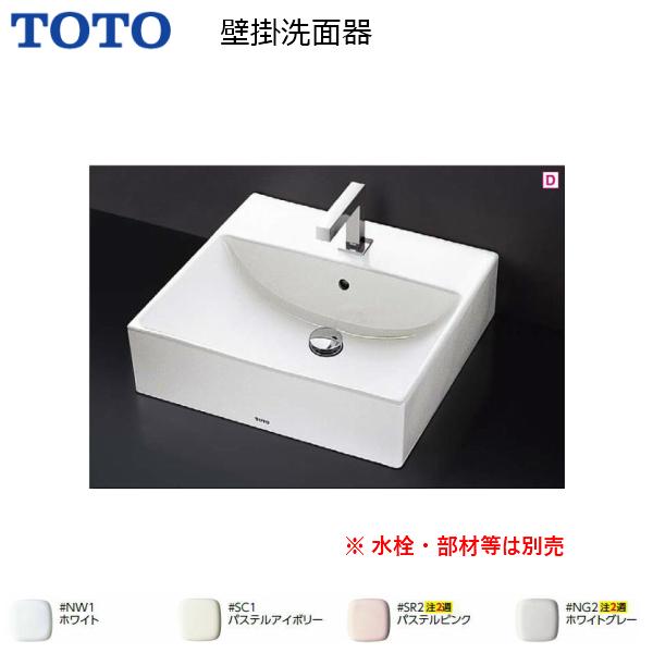 【送料無料】【L710C】TOTO カウンター式洗面器 ベッセル式※洗面器のみ【お買い物マラソン/2倍】