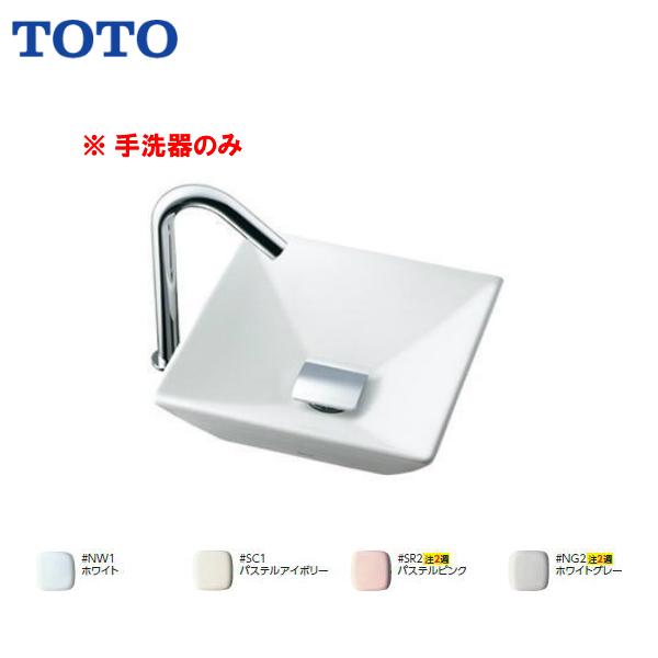 【送料無料】【L712】TOTO カウンター式手洗器 ベッセル式※手洗器のみ【MSIウェブショップ】