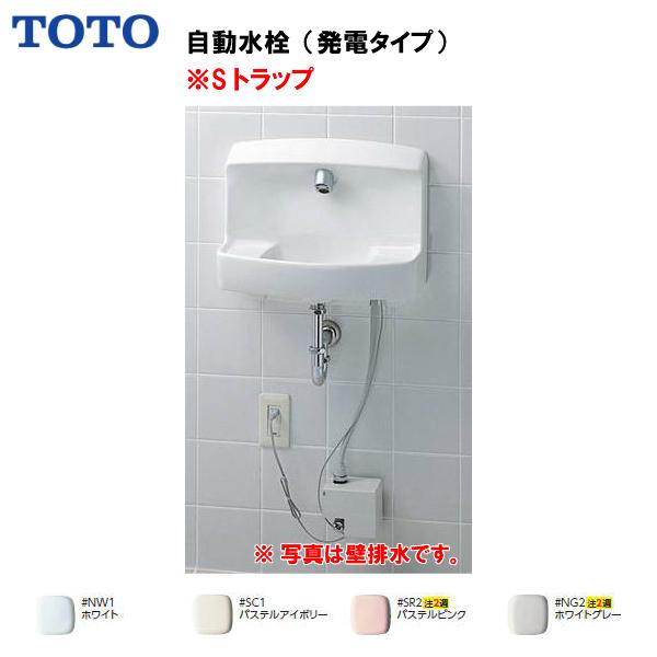 【送料無料】【LSW870ASR】TOTO コンパクト手洗器 床排水(Sトラップ)自動水栓(発電タイプ)( 旧品番 LSW870AS )【MSIウェブショップ】