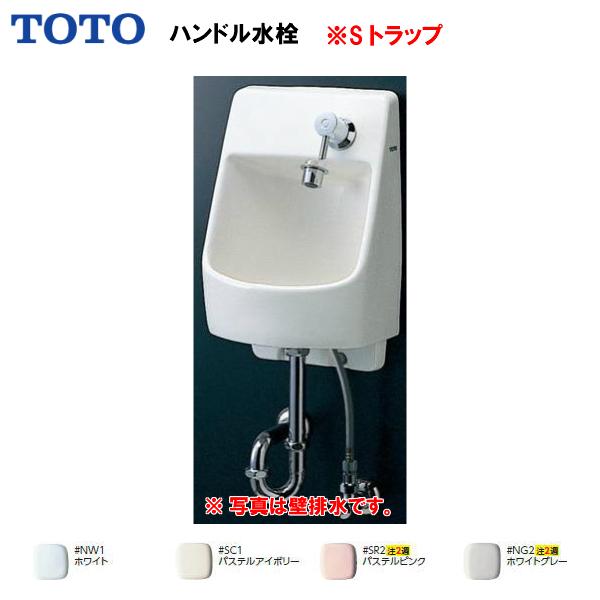 【送料無料】【LSL570ASR】TOTO コンパクト手洗器 床排水(Sトラップ) 埋込手洗器ハンドル水栓( 旧品番 LSL570AS )【MSIウェブショップ】