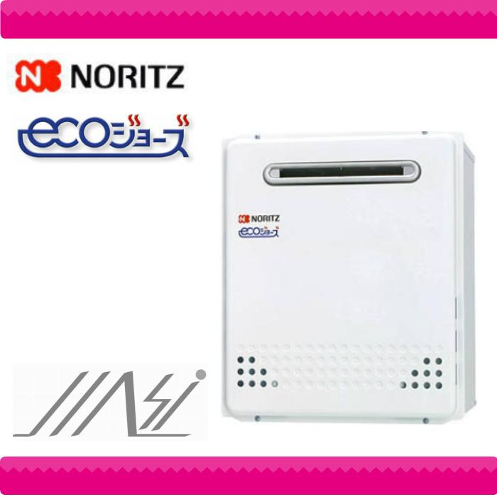 ノーリツ ガス給湯器16号給湯タイプ屋外据置形 【品番 GT-C1652ARX-2 BL】【MSIウェブショップ】