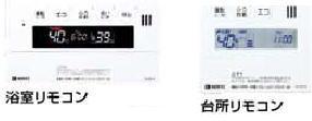 200円&500円OFFクーポン発行♪24日20時~ノーリツ マルチリモコンセット<品番 RC-E9161>マラソン