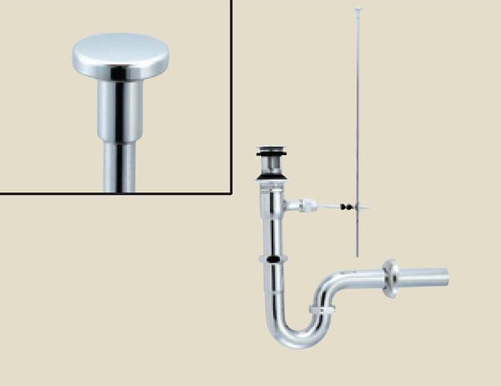 LIXIL INAX 洗面器・手洗器用セット金具ポップアップ式(排水口カバー付) 壁排水Pトラップ【品番 LF-7PACU】【MSIウェブショップ】