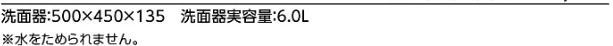 【L710C】TOTO カウンター式洗面器 ベッセル式※洗面器のみ【MSIウェブショップ】