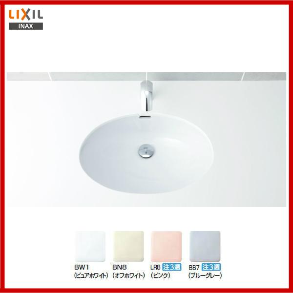 【送料無料】【L-2295】LIXIL INAX アンダーカウンター式はめ込みだ円形洗面器洗面器のみ【MSIウェブショップ】
