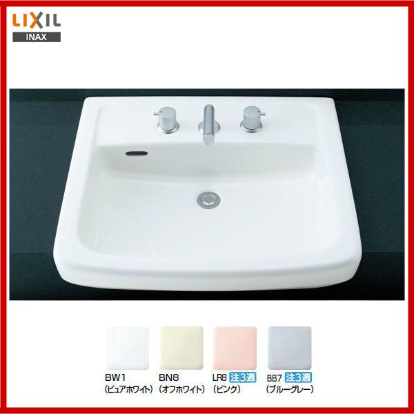 【送料無料】【L-2149CD】LIXIL INAX オーバーカウンター式はめ込み大形洗面器洗面器のみ【MSIウェブショップ】