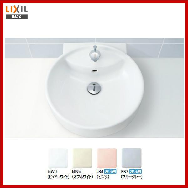 【送料無料】【L-543FC】LIXIL INAX ベッセル・壁付兼用式洗面器洗面器のみ【MSIウェブショップ】