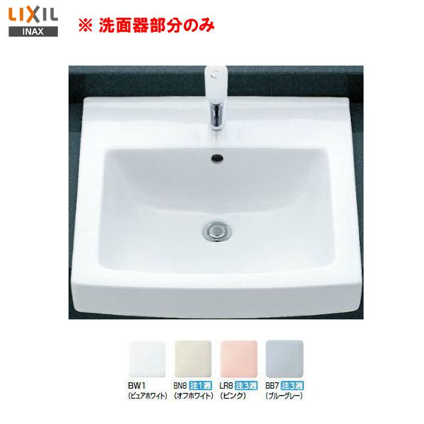 【送料無料】【L-2150FC】LIXIL INAX オーバーカウンター式洗面器はめ込み角形 洗面器のみ【MSIウェブショップ】
