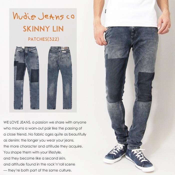 【nudie jeans ヌーディージーンズ】【SKINNY LIN/スキニーリン】 スキニー/スリム/タイト/men's/メンズ/インポートブランド/SKINNYLIN-322