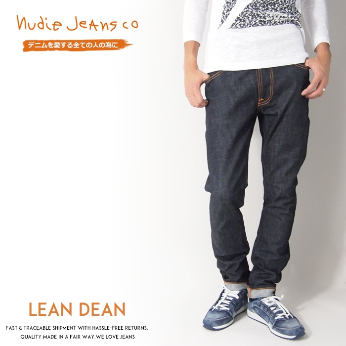 【国内正規品】【nudie jeans ヌーディージーンズ】 LEAN DEAN リーンディーン スキニー スリム ドライ men's メンズ インポートブランド 海外 ブランド LEANDEAN-790