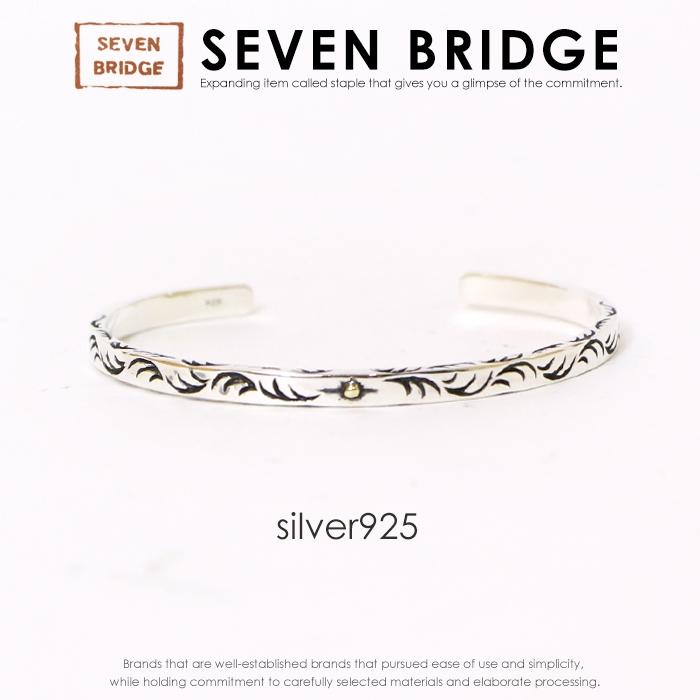 【SEVEN BRIDGE セブンブリッジ】 ブレスレット バングル シルバー SILVER925 シルバー925 小物 グッズ アクセサリー プレゼント メンズ men's レディース lady's SVBB-0323