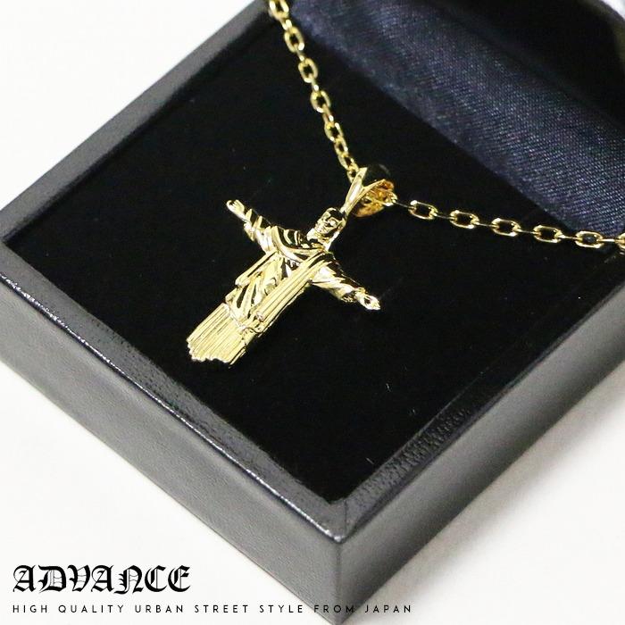 【ADVANCE アドバンス】 ネックレス 50cm ゴールド ジーザス キリスト ゴールドアクセサリー ストリート系 サーフ系 ヒップホップ メンズ レディース ARG-7002