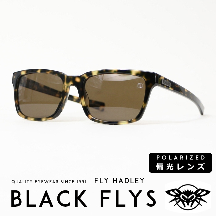 【BLACKFLYS ブラックフライ BLACK FLYS ブラックフライズ】 FLY HADLEY サングラス 偏光レンズ べっ甲 SUNGLASS ストリート系 サーフ系 メンズ men's レディース lady's 国内正規品 インポート ブランド 海外ブランド BF-1194