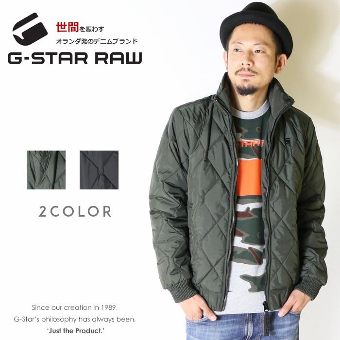 【2018年 秋冬新作】【G-STAR RAW ジースターロウ】 ジャケット キルティングジャケット 中綿 アウター ジースターロー gstar メンズ men's インポート ブランド 海外ブランド D12715-A569