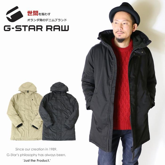 【セール 30%OFF】【G-STAR RAW ジースターロウ】 ジャケット コート 中綿 フード アウター ボア ジースターロー gstar メンズ men's インポート ブランド 海外ブランド D09654-A516