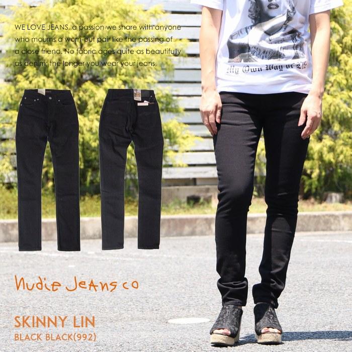 【国内正規品】【nudie jeans ヌーディージーンズ】【SKINNY LIN/スキニーリン】 スキニー/スリム/タイト/lady's/レディース/インポートブランド/SKINNYLIN-992/SKINNYLIN-N992/46161-1193/48161-1004