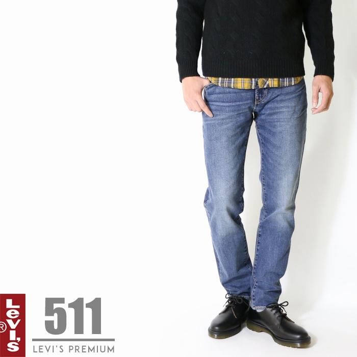 リーバイス 511 プレミアム 裾直し無料 送料無料 levis levi's BIGE ビッグE ビッグイー ストレッチ スリム ジーンズ インポート ブランド 04511-2407