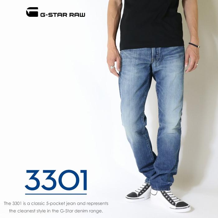 【G-STAR RAW ジースターロウ】 3301 TAPERED ジーンズ デニム テーパード スリム ボトムス ジースターロー gstar メンズ men's 国内正規品 インポート ブランド 海外ブランド 51003-8595
