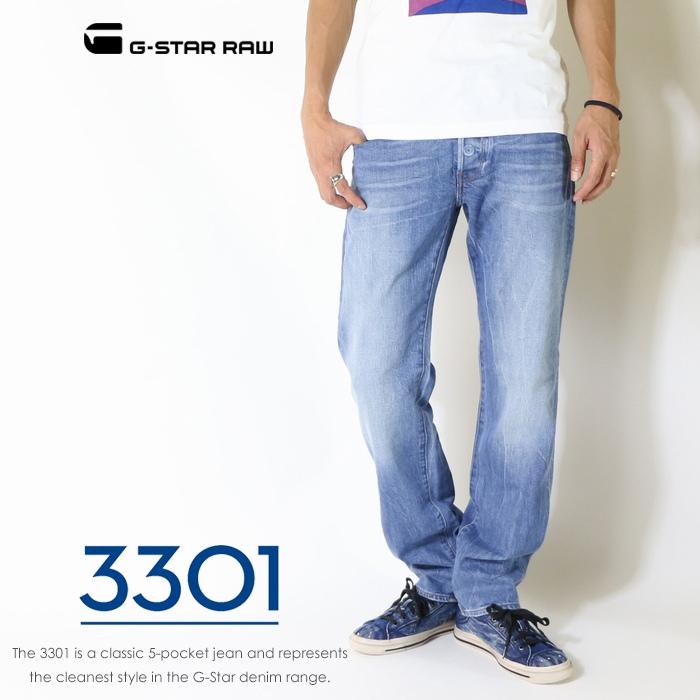 【G-STAR RAW ジースターロウ】 3301 STRAIGHT ジーンズ デニム ストレート ボトム ジースターロー gstar メンズ men's 国内正規品 インポート ブランド 海外ブランド 51002-7899