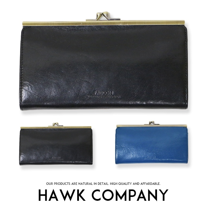 【Hawk Company ホークカンパニー】 財布 サイフ 長財布 がま口 本革 リアルレザー 小物 グッズ メンズ men's レディース プレゼント メンズ men's レディース lady's 3425