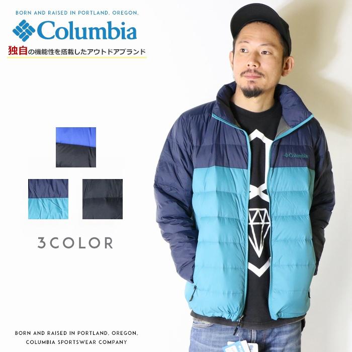 【セール 20%OFF】【Columbia コロンビア】 ジャケット ダウンジャケット 中綿 オムニシールド アウター men's メンズ 国内正規品 インポート ブランド 海外ブランド アウトドアブランド PM5610 Mountain Skyline Jacket
