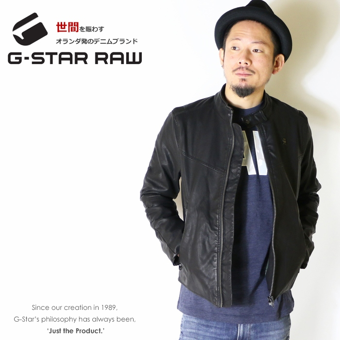 【セール 30%OFF】【G-STAR RAW ジースターロウ】 ジャケット レザージャケット ライダースジャケット アウター ジースターロー gstar メンズ men's インポート ブランド 海外ブランド D11020-5335