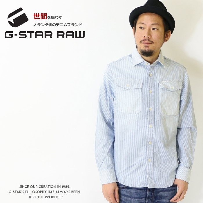 【G-STAR RAW ジースターロウ】 シャツ 長袖シャツ ストライプ ジースターロー gstar メンズ men's 国内正規品 インポート ブランド 海外ブランド D12392-A941