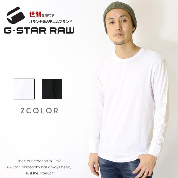 【G-STAR RAW ジースターロウ】 長袖Tシャツ tシャツ ロンT アームプリント ジースターロー gstar メンズ men's 国内正規品 インポート ブランド 海外ブランド D11865-336