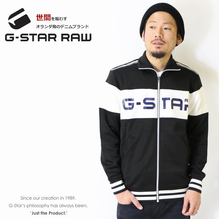 【セール 20%OFF】【G-STAR RAW ジースターロウ】 スウェット トラックジャケット ジャージ 長袖 ジップアップ ジースターロー gstar メンズ men's 国内正規品 インポート ブランド 海外ブランド D11553-A650